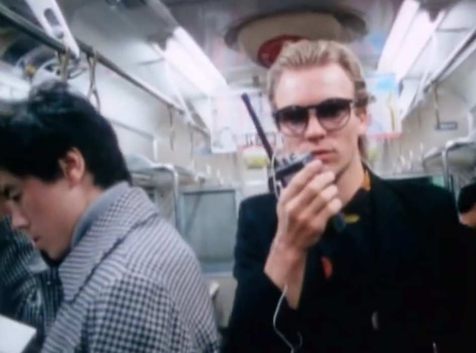 The Police - So Lonely - Official Music Video