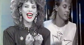 C.C.Catch - Heartbreak Hotel - Official Music Video