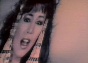 Ofra Haza - Shaday