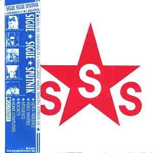 Sigue Sigue Sputnik - Love Missile F1-11 - Single Cover