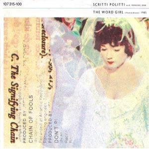 Scritti Politti - The Word Girl - Single Cover