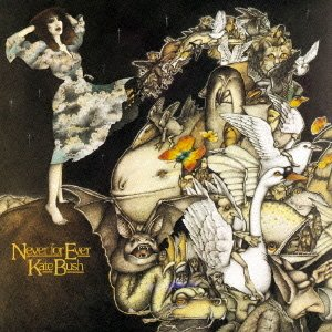 Kate Bush Never For Ever Album Cover