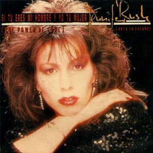 Jennifer Rush Si Tú Eres Mi Hombre y Yo Tu Mujer - The Power Of Love - Single Cover