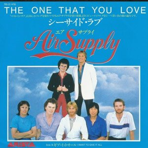 Air Supply The One That You Love Single Cover